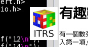 ITRS-test3
